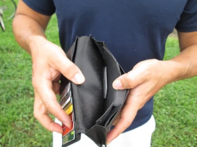ブラックなんだけどお金が借りたいカードローンは利用できるの?