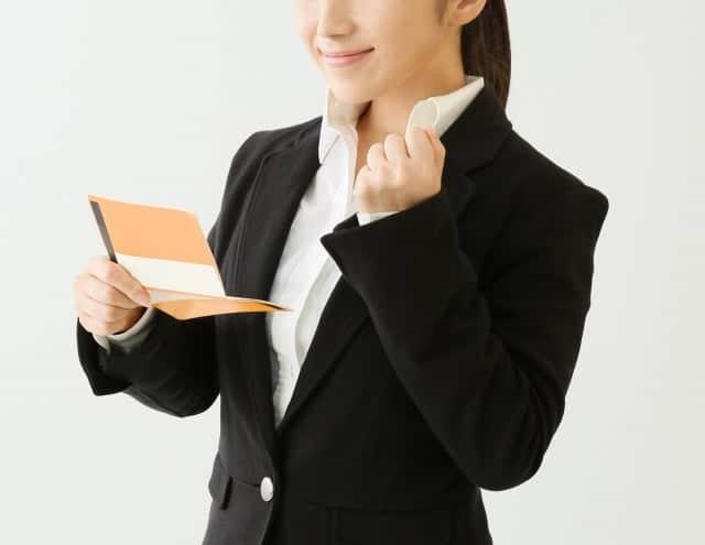 カードローンをお得に返済する方法ってあるの?