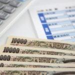 お金を借りる時の収入証明書ってどのようなものがあるのか